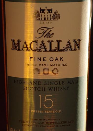 Macallan Roundtable